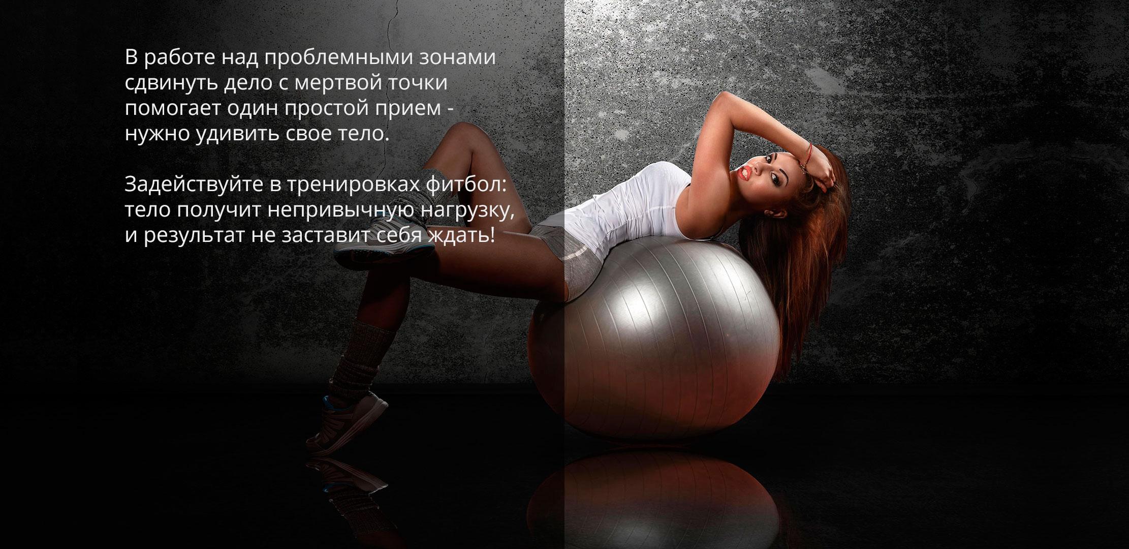glavnaya-01