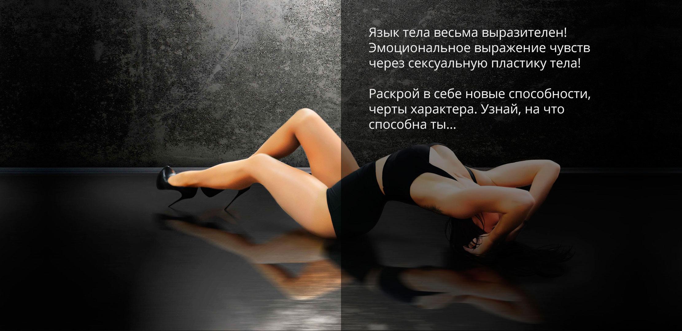 glavnaya-02
